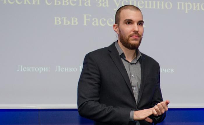 Ленко Йорданов 3