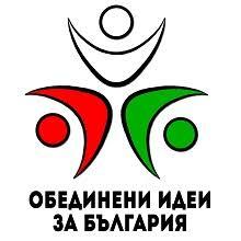 Обединени идеи за България 7