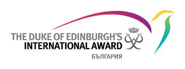 Международната награда на херцога на Единбург - България 7
