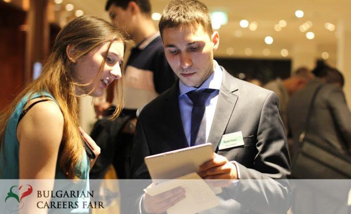 """Събитието ще има две издания – на 12 март в Лондон и на 16 април във Франкфурт. Ще се проведе благодарение на сдружение """"Български кариерен форум"""", които организират изложението изцяло на доброволни начала."""