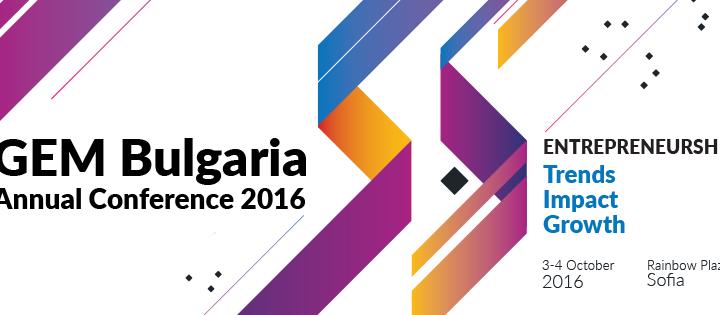 GEM Bulgaria организира първата си годишна конференция