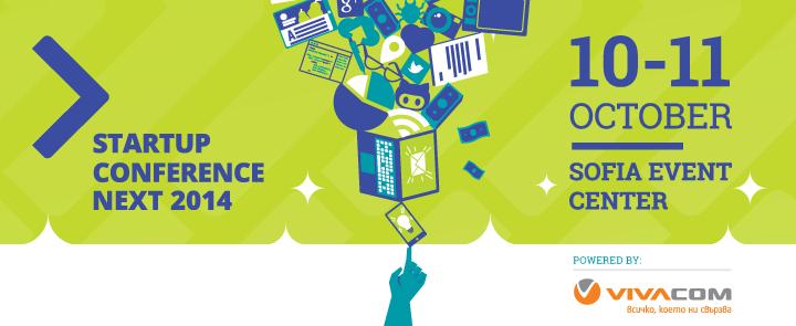 StartUP Conference NEXT 2014 среща българската предприемаческа общност с успели предприемачи и инвеститори от цял свят 5