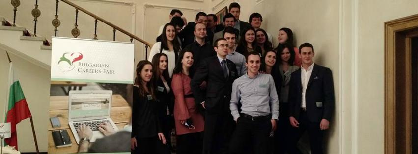 Изложението цели да запознае българските студенти в чужбина с възможностите за работа и стаж в България и да свърже работодателите с квалифицирани кадри.