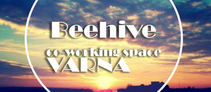 Безплатни бизнес лекции във Варна
