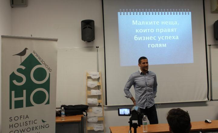 Георги Малчев за малките неща, които правят бизнес успеха голям