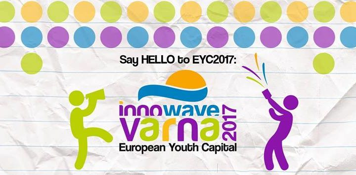 Варна е победителят за Европейска Младежка Столица 2017