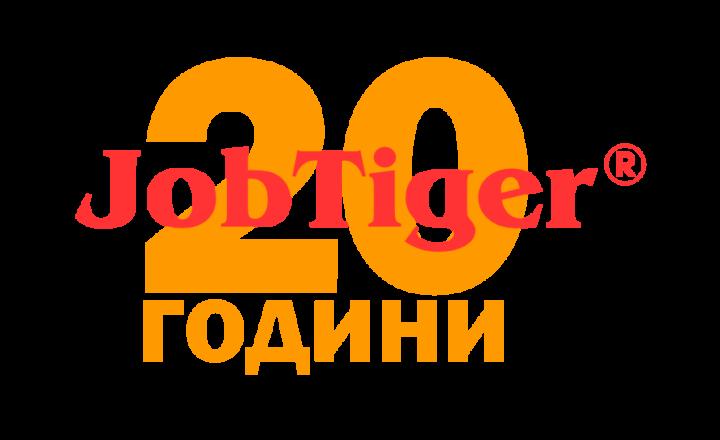 JobTiger става на 20 години