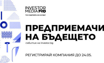 investor.bg стартираща компания