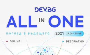 DEV.BG All in One 2021
